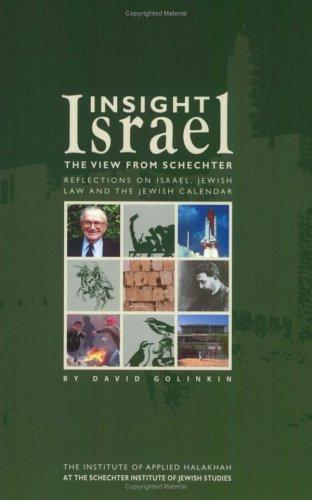 Insight Israel: The View from Schechter